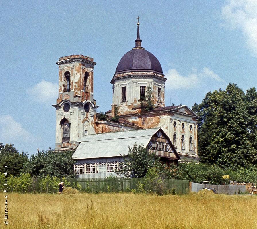 Никольский храм. Фото 1974 г. (с сайта www.temples.ru)